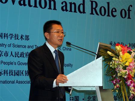 深圳高新区办公室副主任张恒春演讲