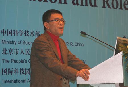 中国科学院科技政策与管理科学研究所研究员王胜光演讲