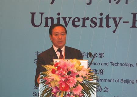 清华科技园发展中心主任梅萌演讲
