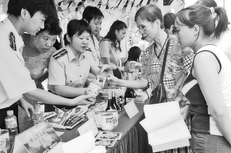 召兴市经济总量_龙山县召市瓦房村图片