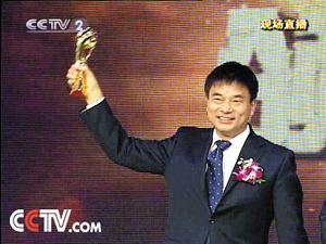 解读06CCTV中国经济年度人物新榜单感受新动向