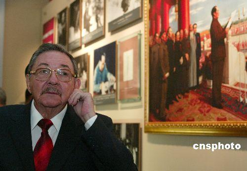 古巴掀起经济模式大讨论专家指劳尔有意学中国