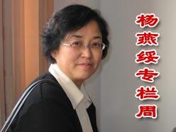 杨燕绥:中国应当不怕人口老龄化