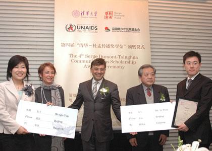 中国学生获赴联合国驻日内瓦和曼谷机构实习机会