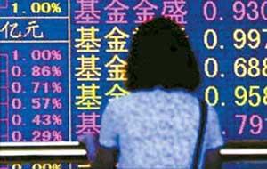 银华货币基金遭遇巨额赎回大量抛售高收益债券