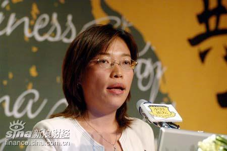 益普索(中国)有限公司副总裁李海岚女士演讲