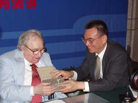 1993年诺贝尔经济学奖_1993年诺贝尔经济学奖得主诺斯逝世 享年95岁