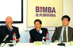 龙永图称除一些行业外中国并不存在WTO后过渡期