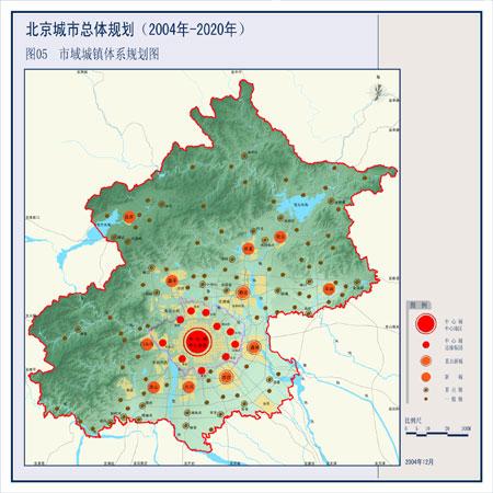 北京规划兴建11座新城发展目标不提经济中心