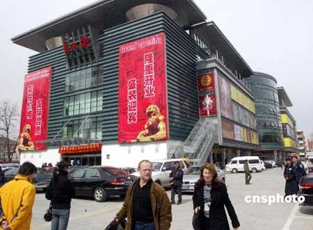 北京新秀水市场开张工商第一时间搜假打假