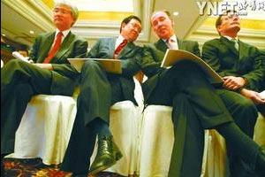 洋品牌托起的博鳌亚洲论坛