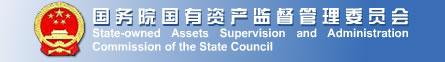 中国化工供销(集团)总公司召开党委扩大会专题研究部署先进性教育活动(图)
