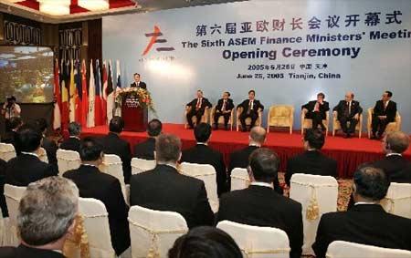 温家宝在第六届亚欧财长会议开幕式上的讲话全文