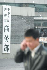 中美商贸联委会召开纺织品争端等待最终佳音