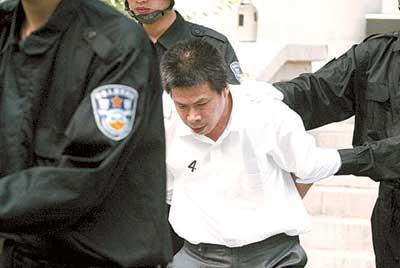 金融巨贪挪用上亿被执行死刑刑前不承认有罪