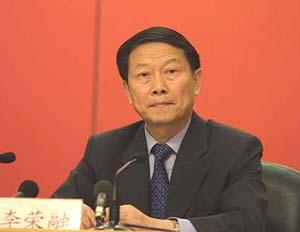 国资委主任李荣融称不鼓励中央企业多元化发展