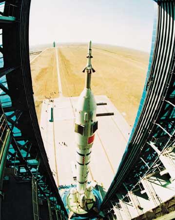 国家开发银行贷款支持重点项目之长征运载火箭
