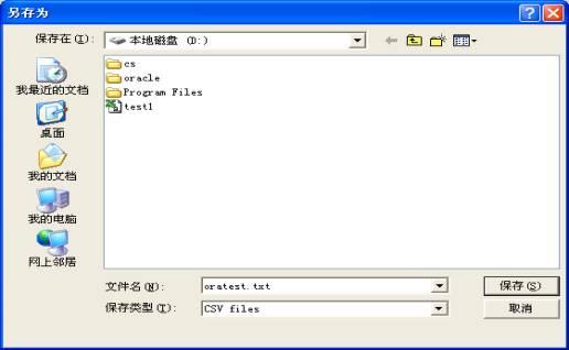 大型数据库数据采集方法简介(05-12-23)(21)