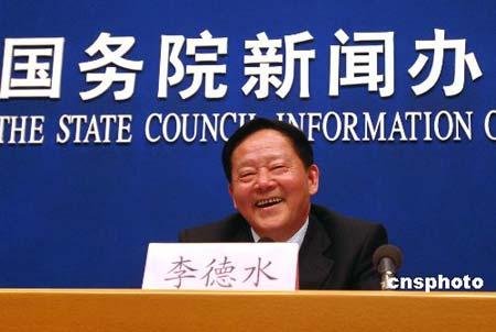图:中国将继续实行稳健的财政和货币政策