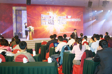 图文:中国经济年度人物评选活动启动仪式全景