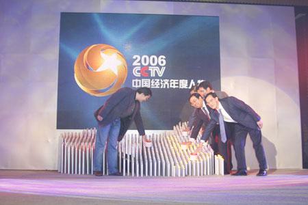 2019年度经济人物评选_...\