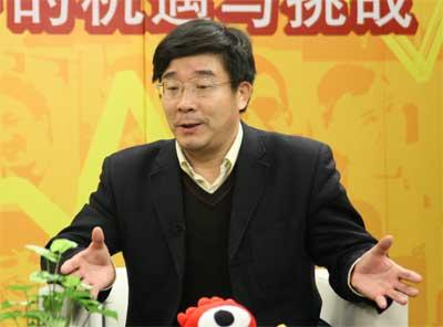 刘伟做客新浪财经2007财经中国论坛实录