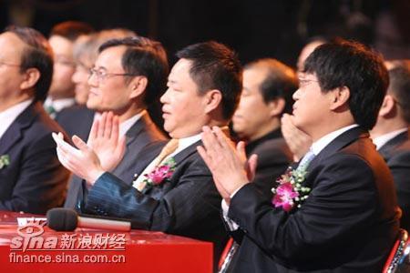 图文:2006CCTV经济年度人物评选颁奖典礼现场