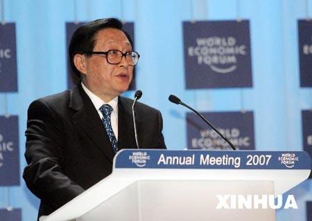 华建敏世界经济论坛2007年年会上特别致辞(全文)