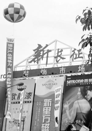 企业改制_南昌国有企业改制_南昌_天涯社区_第5页