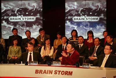 《头脑风暴》:2007怎样斗牛