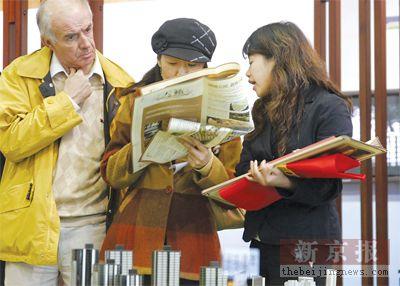 限外细则出台北京多个楼盘出现老外退订潮