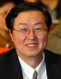 周小川表示中国现行利率水平适当