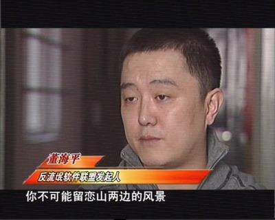 2月26日315贡献奖候选人:董海平