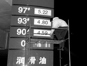 北京近百中石油加油站8日起降价(图)