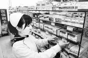 188种中成药执行新价格
