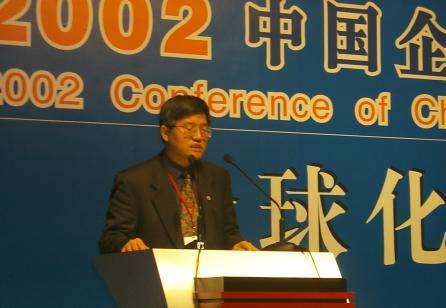 现场图片:北大光华管理学院副院长张维迎在论坛上发言