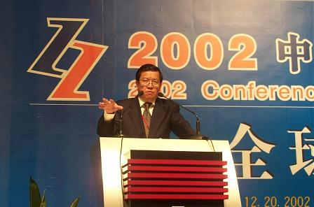 现场图片:外经贸部副部长龙永图在论坛上发言