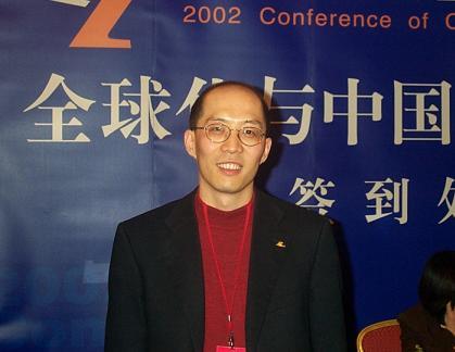 现场图片:新浪网首席执行官茅道临在论坛现场