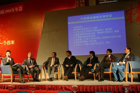 21世纪中国经济报_21世纪经济报道