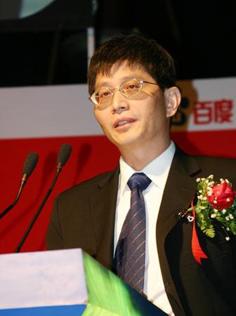 图文:Interbrand首席执行官陈国富演讲