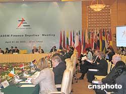 图:二00五年亚欧财政副手会议在西安开幕