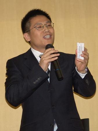 图文:中国人寿企划部总经理兰亚东