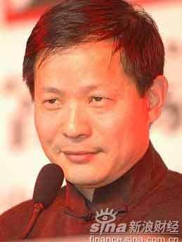 图文:颁奖嘉宾证大集团董事长戴志康