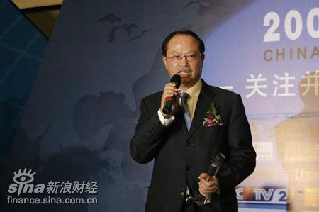图文:中国移动总经理王建宙致获奖辞