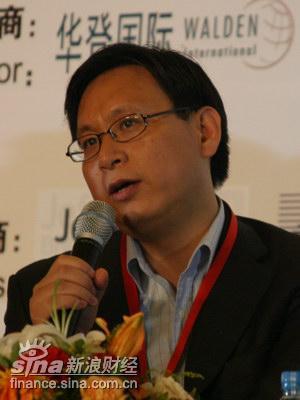 图文:凯雷投资集团董事总经理何欣