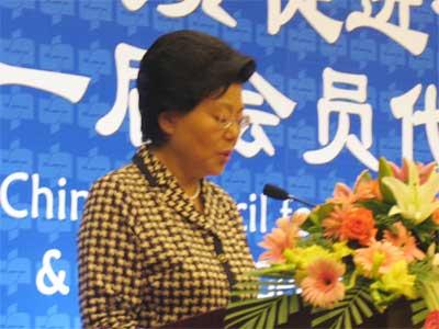 图文:中国商务部副部长马秀红女士参加会议