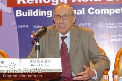 凯洛格商学院终身荣誉院长唐纳德亚葛布博士发言