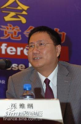 年会组委会执行主席汪维纲先生发言