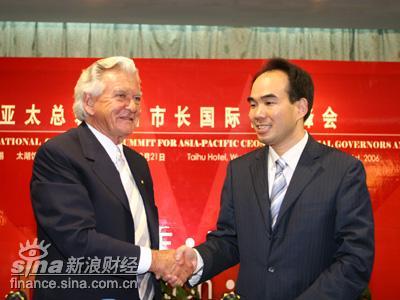 鲍勃-霍克荣任亚太总裁协会及峰会全球主席