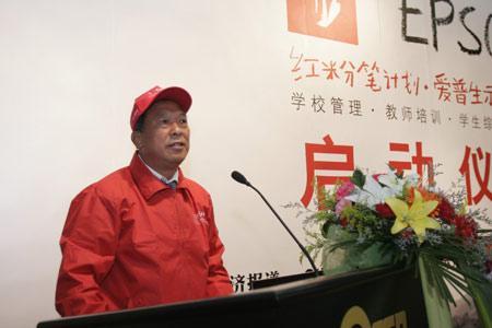 图文:即将奔赴西部教育第一线的教师志愿者发言